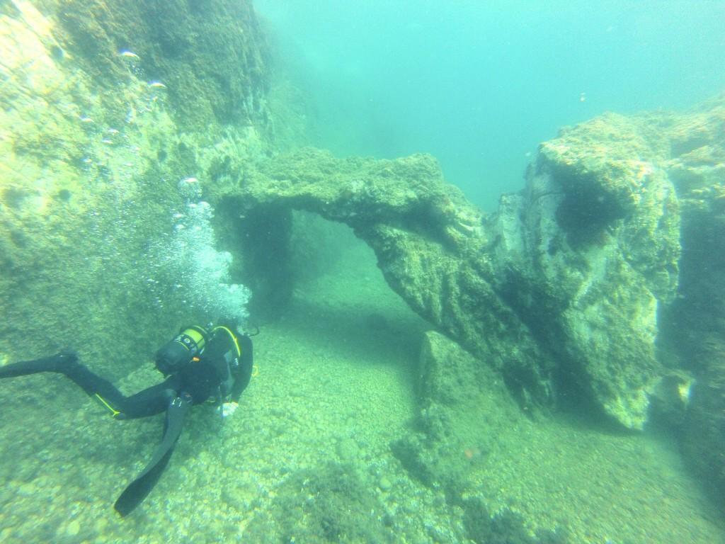 Under Water Arch